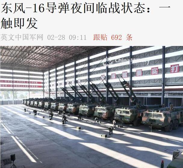 美鹰派:中国火箭军核常兼备,对其攻击有危险!美国也会害怕?