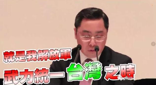 美台悠着点吧!中国三部发最强音警告,真不是好玩的
