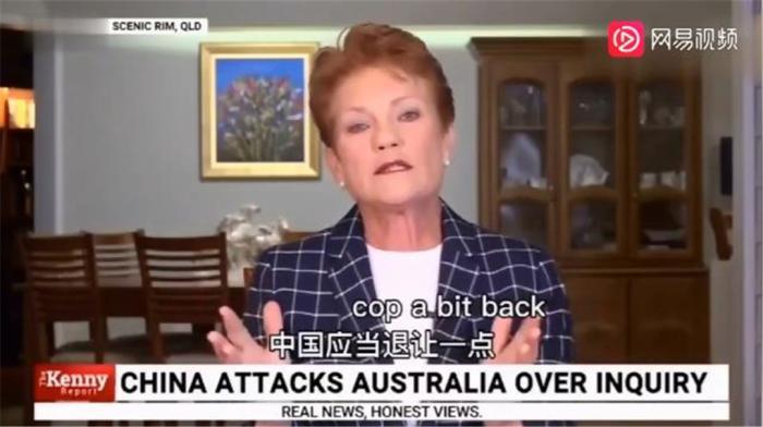 自杀式反击来了!澳发布新禁令 中方:这是自取灭亡