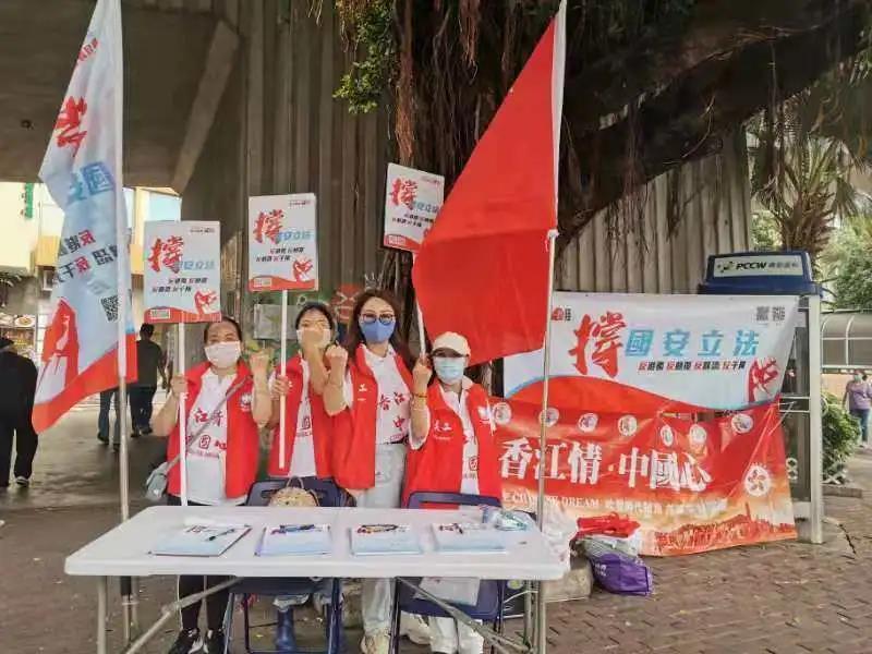 110万香港市民已站出来了,黎智英慌了