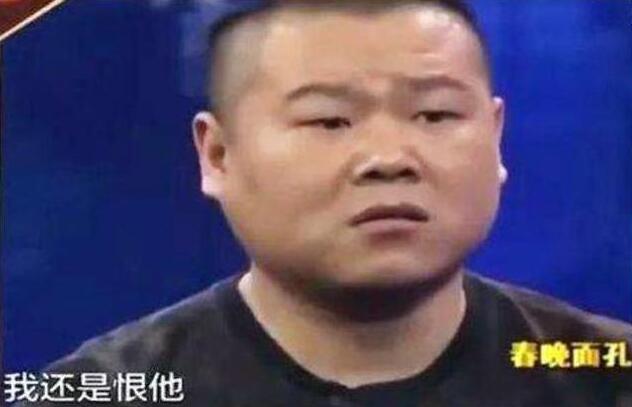 悲惨岳云鹏:因6块钱被骂3小时,台上被曹云金暴打!