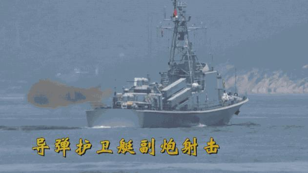 火力全开!驻港海军实弹训练来了