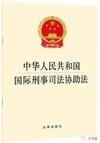 汇丰银行是如何出卖孟晚舟的?国安法拿汇丰祭旗!
