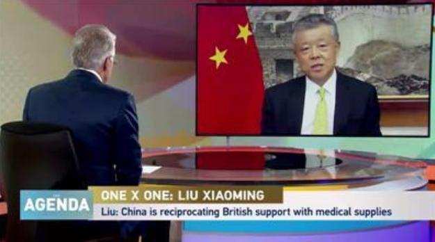 若美国求和,中国会摒弃前嫌吗?大使馆说法耐人寻味