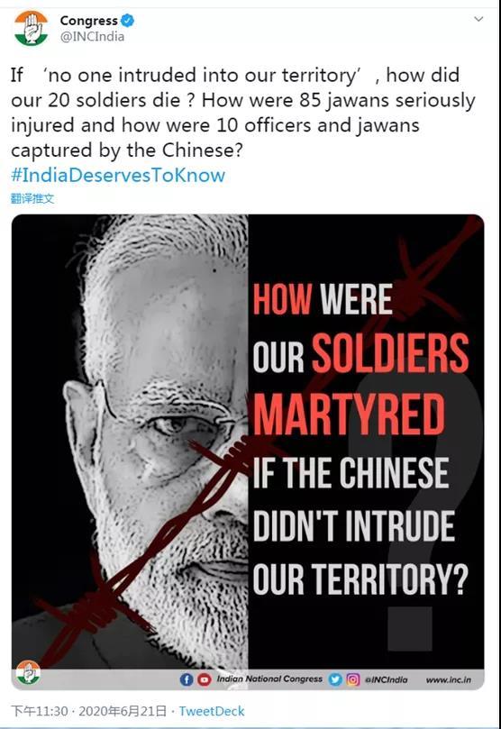 过去24小时,印军的这几个动作十分危险!