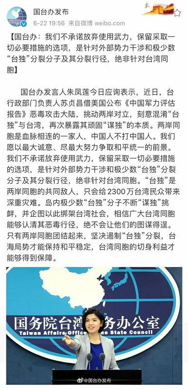 """干得漂亮!中国空军2周8进8出台湾空域,对台巡航""""常态化""""磨练部队!"""