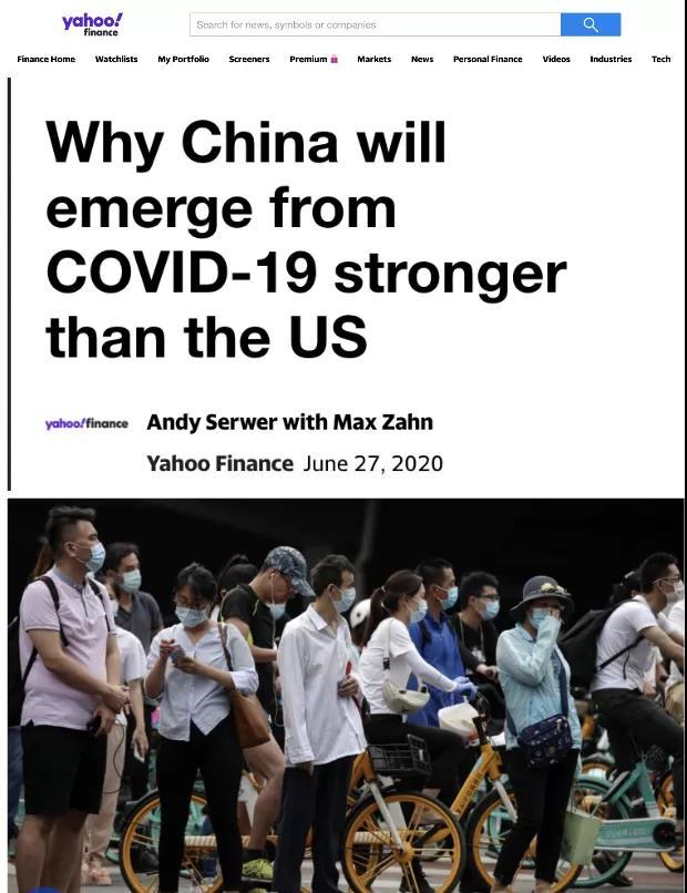 美媒确定:走出疫情的中国不一定变强,但肯定比美国强大