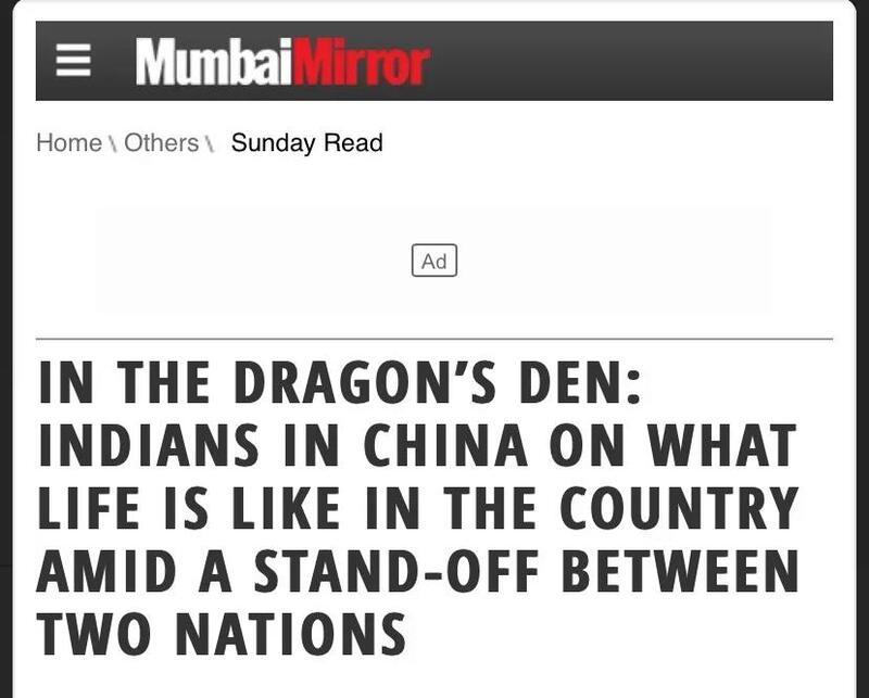 在中国的印度人对印媒说了心里话:我们印度何时也能做到这一点