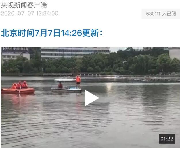 贵州冲进水库大巴内有高考学生 落水视频曝光 已救援出18名受伤人员