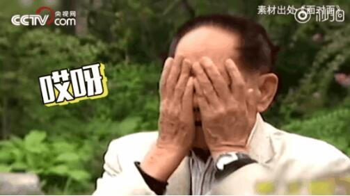 """身价百亿的袁隆平人设""""崩了"""",原来他骗了所有人!"""
