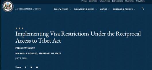 美国变本加厉?限制部分中国官员签证!公开干涉西藏事务
