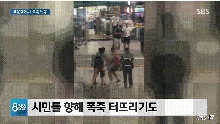 美军倒打一耙 大闹釜山不道歉 反称尊重韩国文化引发众怒