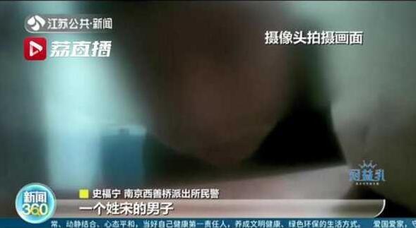 男子合租浴室装针孔摄像头 专看女孩洗澡!拍下自己成证据