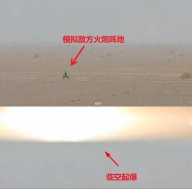 中国超远程火箭炮在高原发威,像导弹一样精准,升起蘑菇云