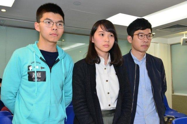 """""""香港众志""""真""""解散""""了?港媒:成员活动仍受黄之锋等头目指挥"""
