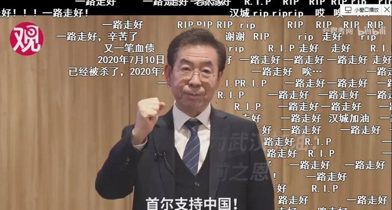 """首尔失去了市长,中国失去了一个""""亲近的朋友"""""""
