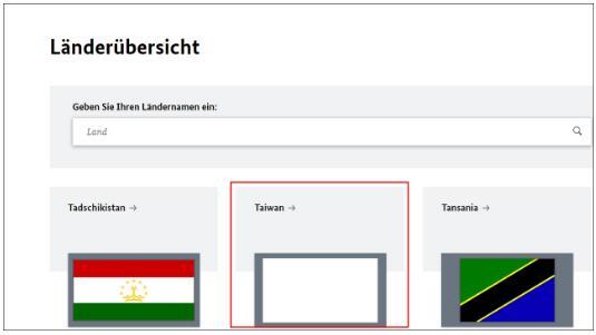 """台湾的""""国旗""""去哪了?德外交部回应令""""台独""""扎心了"""