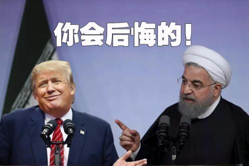 中国取得重大突破,美国眼红,连这种下作手段也用