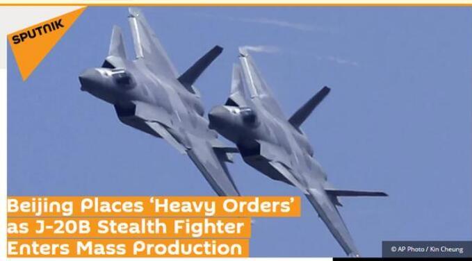 苦等6年歼-20B面世,涡扇-15难产,无机炮装矢量发动机有啥用