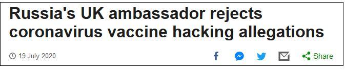 英美加联手指责俄黑客组织窃取新冠疫苗成果 俄回应:胡扯!