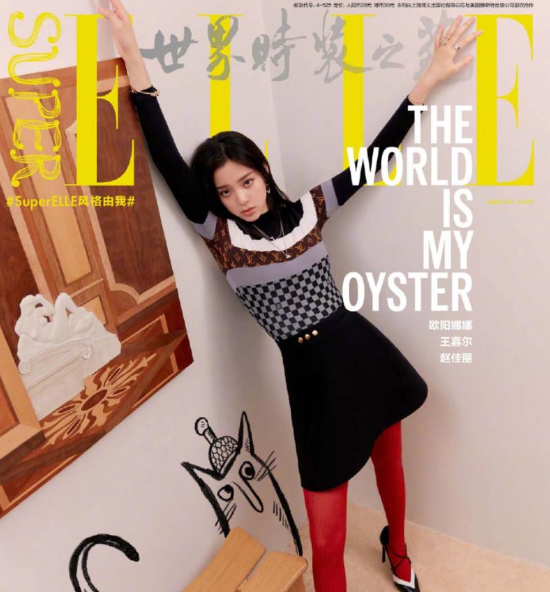 欧阳娜娜杂志封面大片曝光 复古造型尽显俏皮可爱