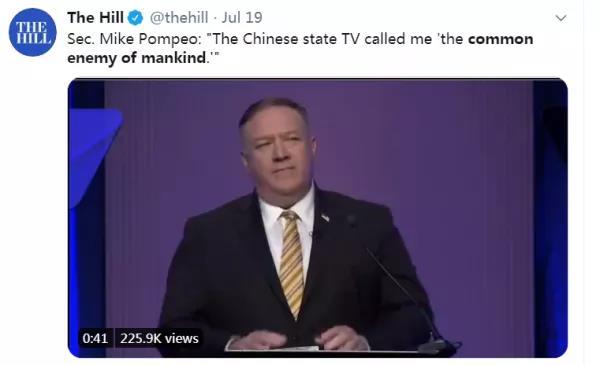 """蓬佩奥吐槽:中国央视称我为""""人类公敌""""……"""