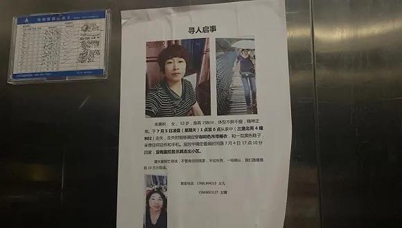 """杭州失踪女子在化粪池里被找到?""""网传警方通报是假的"""""""