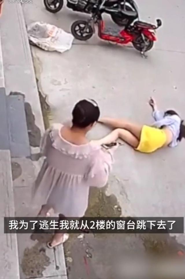 女子不堪家暴跳楼后下肢截瘫 诉讼离婚遭丈夫威胁:我若坐牢杀你娘家