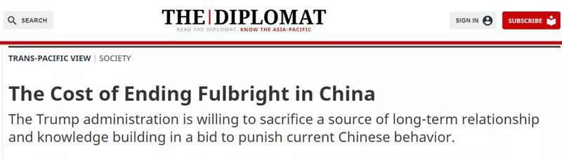 傅高义:美国的政策正把我们的中国朋友推向反美民族主义