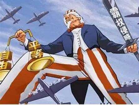 美国打压中国,只是为了维持残存的世界霸权,刷存在感!