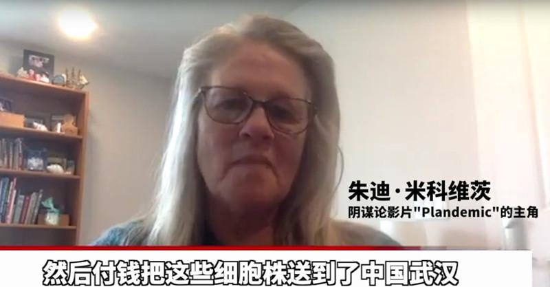 美国电视台爆惊人新阴谋论:新冠病毒是福奇制造运到武汉的