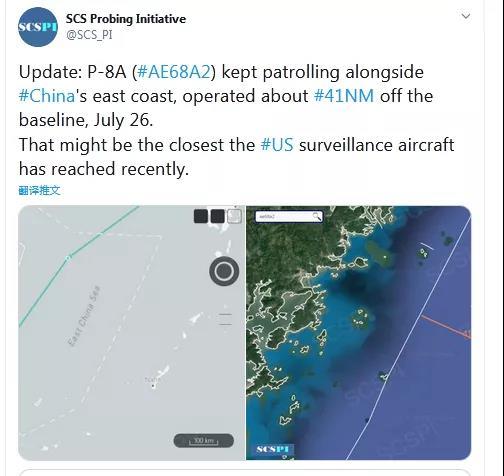 美侦察机又来东海搅局 距中国海岸仅约76公里!军事专家支招反制