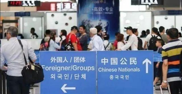 终于出手了!这3类人永远失去中国籍 中国绝不让步