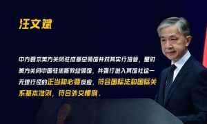 接管美国领馆,普京长叹:轮到中国给我上课了