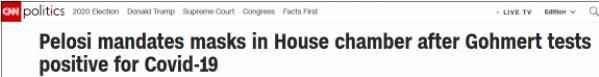 佩洛西发布众议院口罩强制令:若不戴,有警卫伺候!