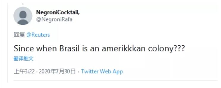 为华为,美国赤裸裸威胁巴西!