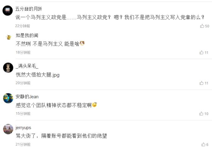蓬佩奥对中国有个重大发现!中外网友一致同意