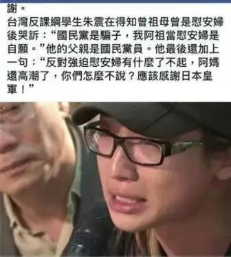 李登辉,这回真死透了!他死后 吹捧他的都是什么人?