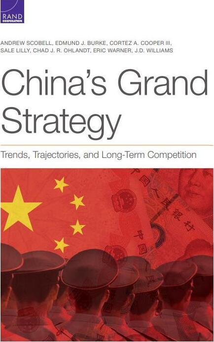 美智库:中国的大战略以及如何获取外国技术以建设军事能力