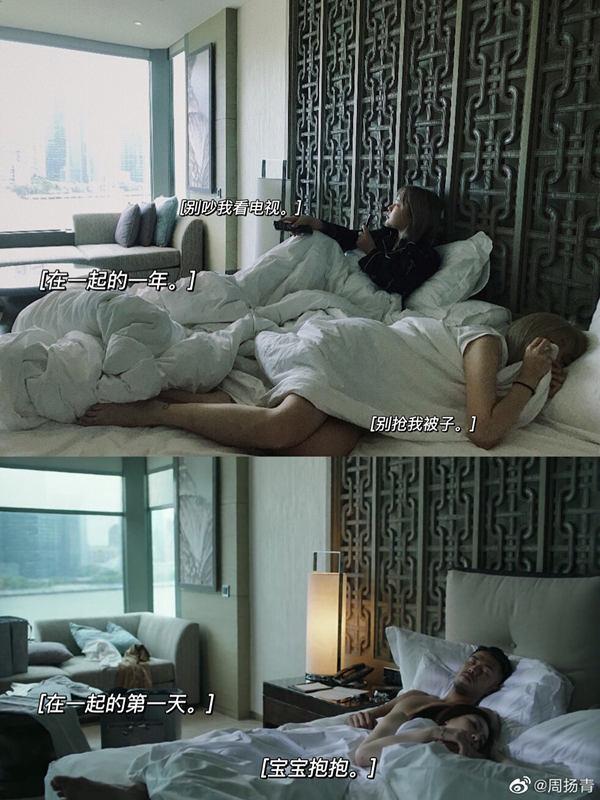 周扬青和王漫妮梁正贤住的是一间房!同款照片可爱逗趣
