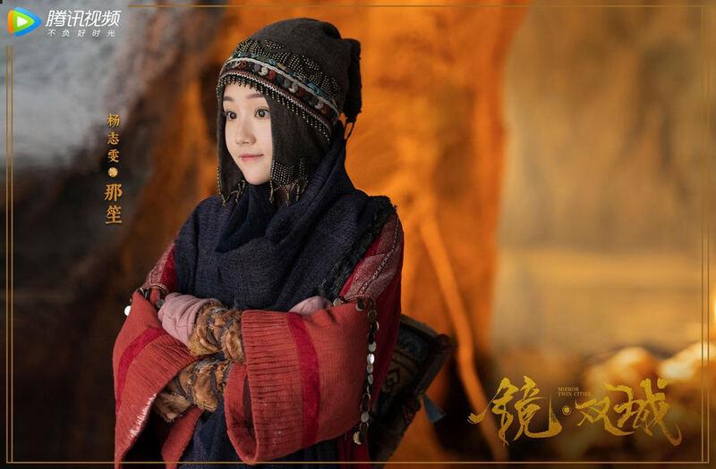 《镜双城》曝剧照官宣主演阵容 李易峰陈钰琪造型曝光