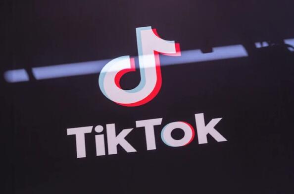 外媒:字节跳动已同意完全剥离TikTok的美国业务