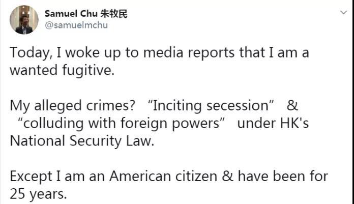 被通缉乱港分子叫嚣:我是美国人!