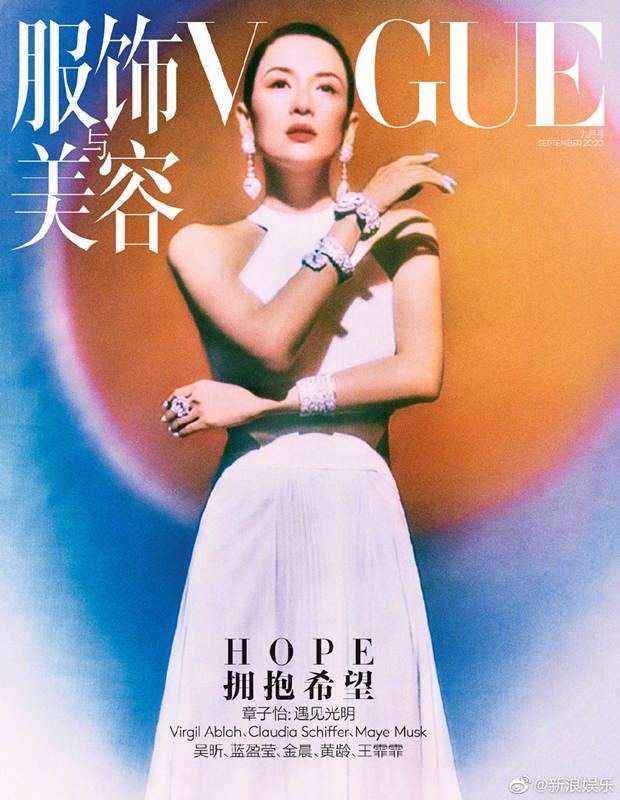 章子怡油画封面大片白色露肩长裙优雅知性女神范儿
