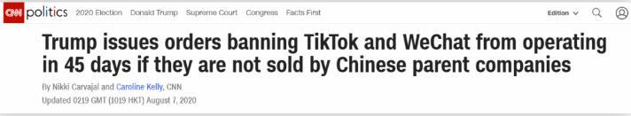 特朗普称45天后封禁Tik Tok,字节跳动回应:或将起诉美国政府!