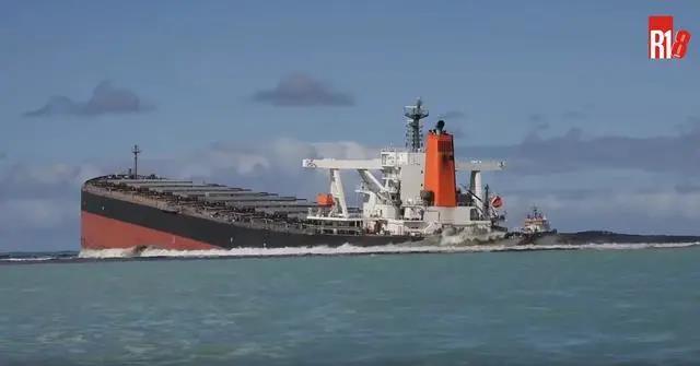 日本货轮闯祸,毛里求斯进入紧急状态