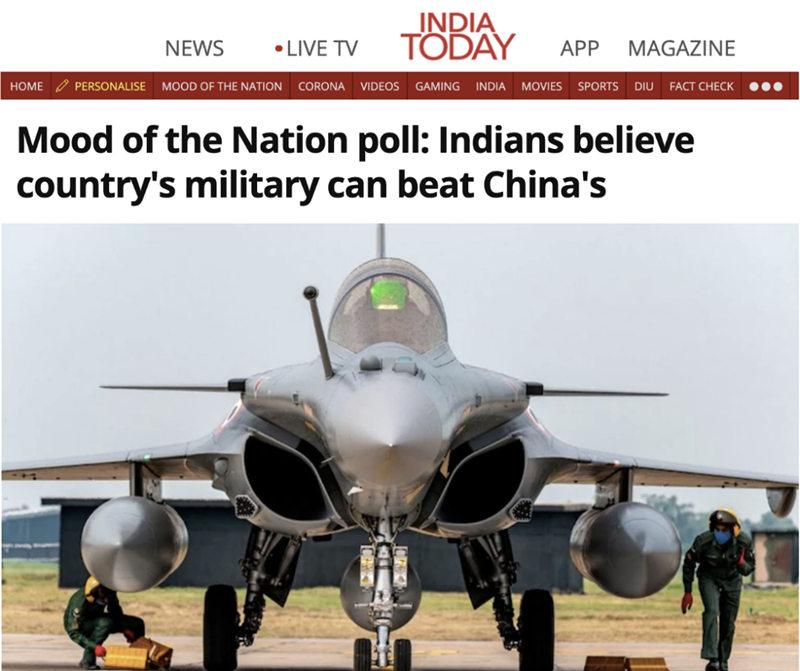 多少印度人认为印度军力比中国强?结果有点震撼