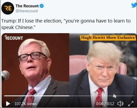 特朗普大言不惭:若如果我输了大选中国将拥有美国