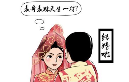 古代盛行表哥表妹结婚,生出的孩子很少有智障,原因耐人寻味