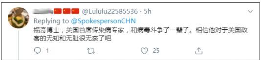 华春莹发推特对比钟南山和福奇,两人真是天壤之别!